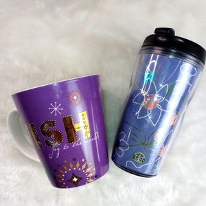 2004 Purple 8oz Starbucks Tumbler 2006 Wish Purple